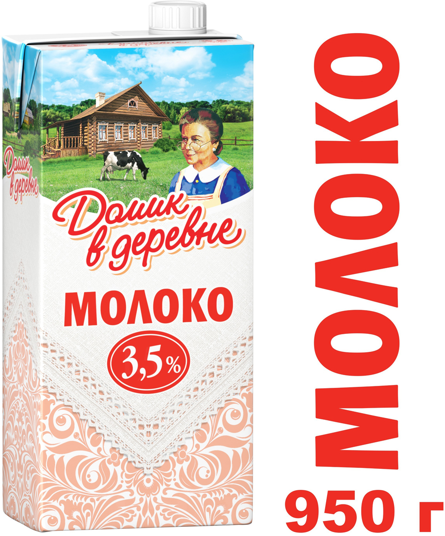 Молоко ультрапастеризованное 3,5% Домик в деревне, 950 г