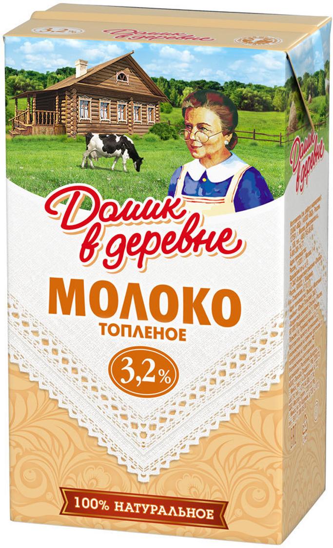Молоко ультрапастеризованное топленое 3,2% Домик в деревне, 950 г молочные продукты