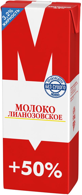 Молоко ультрапастеризованное 3,2% М Лианозовское, 1,5 л parmalat молоко ультрапастеризованное 1 8% 1 л