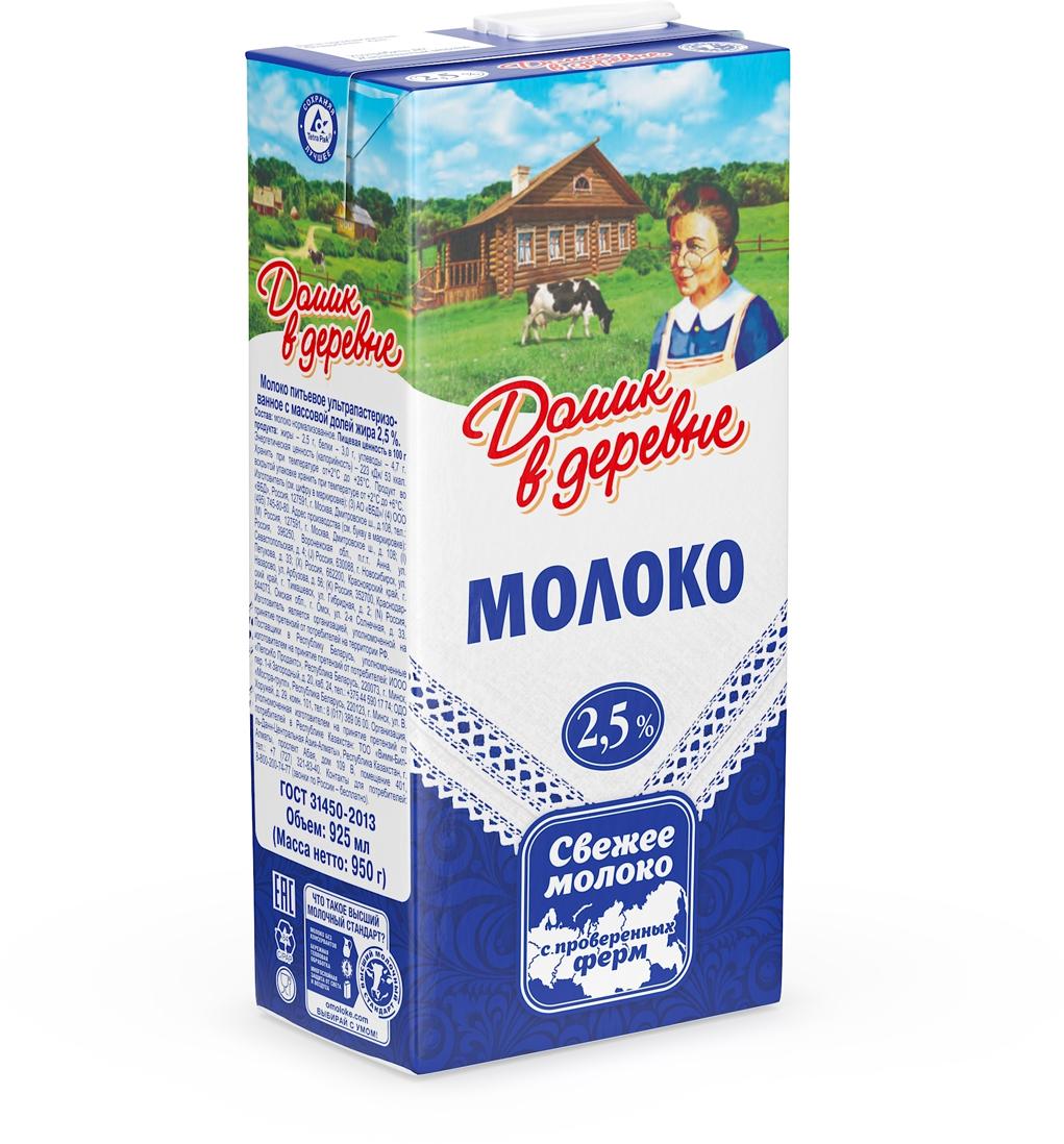 Молоко ультрапастеризованное 2,5% Домик в деревне, 950 г молочные продукты