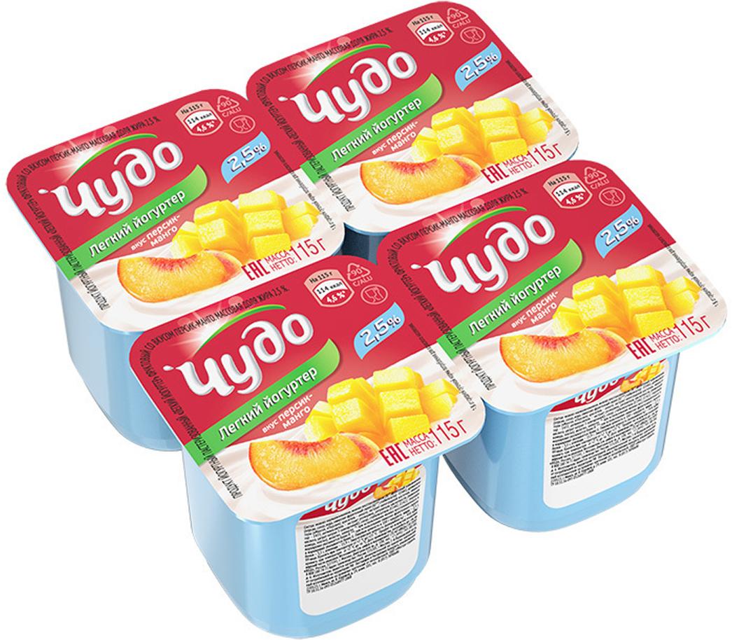 Йогуртер легкий 2,5% персик-маракуйя Чудо,  4 шт по 115 г
