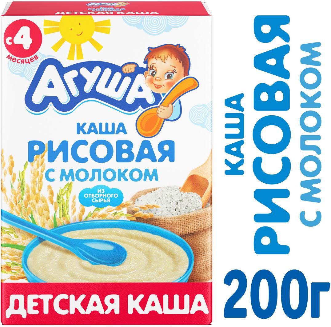 Каша молочная рисовая с 4 месяцев Агуша, 200 г агуша пюре агуша яблоко груша банан персик 115 г с 6 мес
