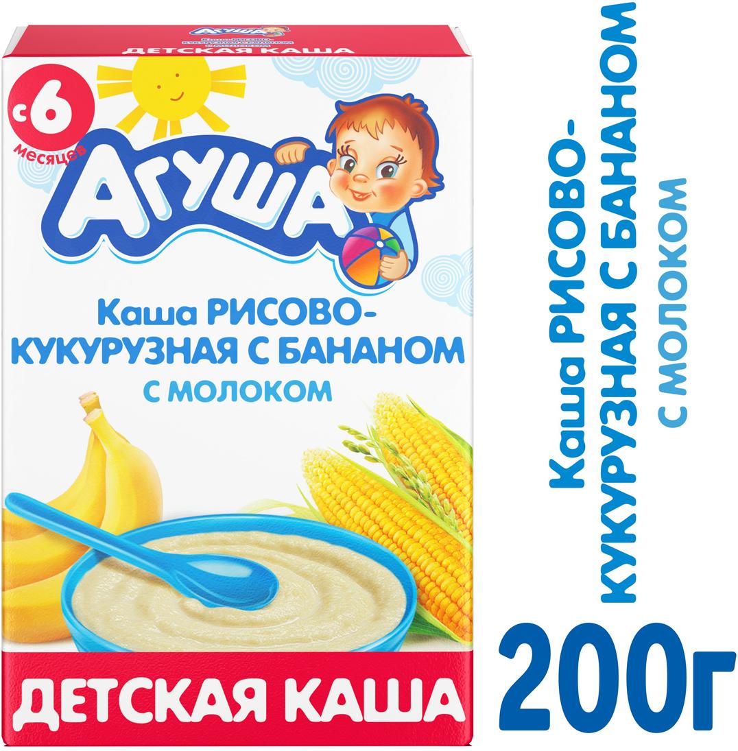Каша молочная с 6 месяцев Агуша Рис-Кукуруза-Банан, 200 г агуша пюре мясное агуша говядина 6 2