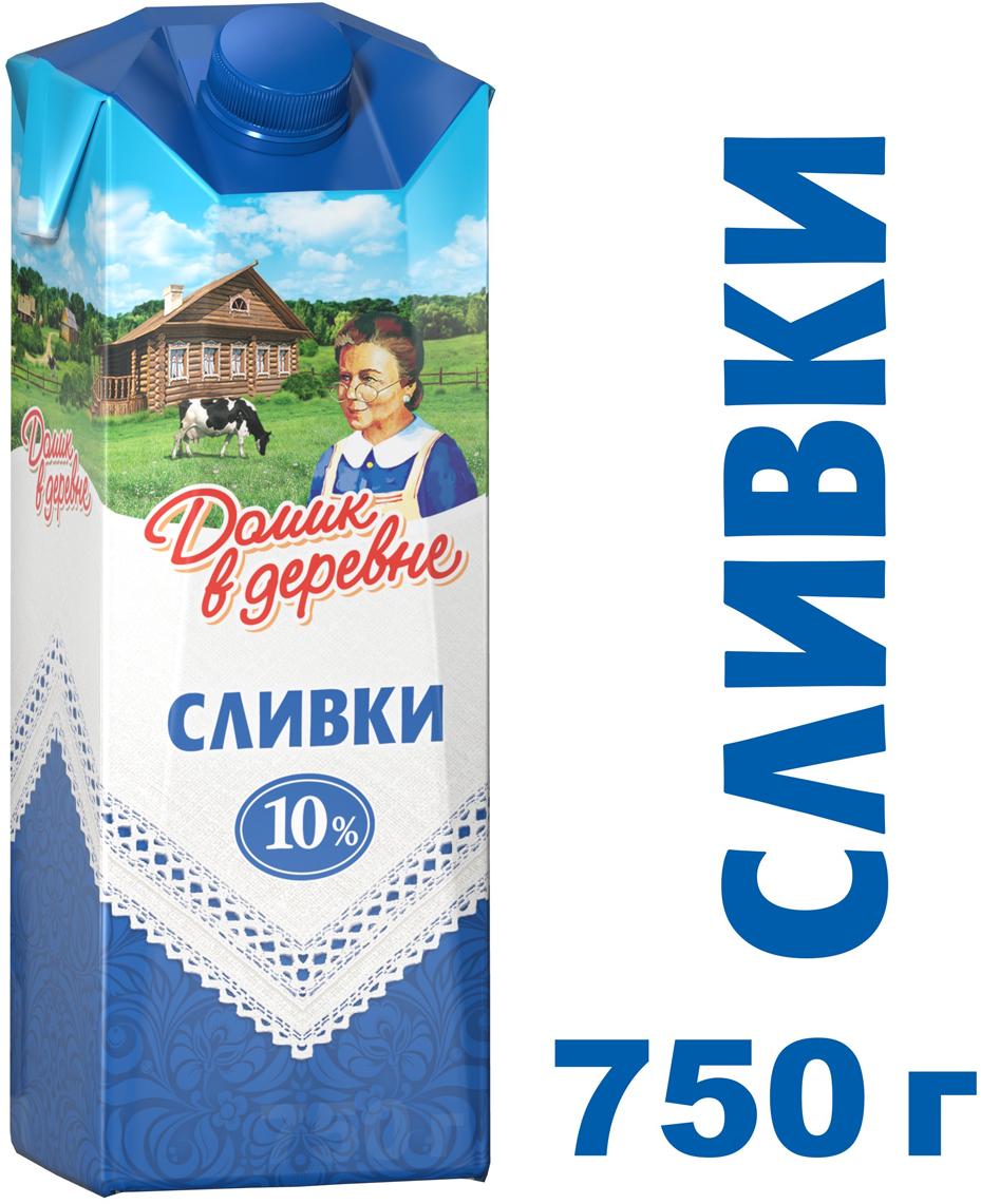 Сливки стерилизованные 10% Домик в деревне, 750 г молочные продукты