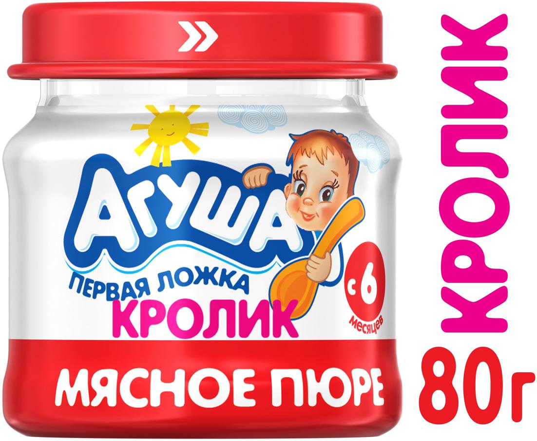 Пюре мясное с 6 месяцев Агуша Кролик 7%, 80 г агуша пюре мясное агуша говядина 6 2