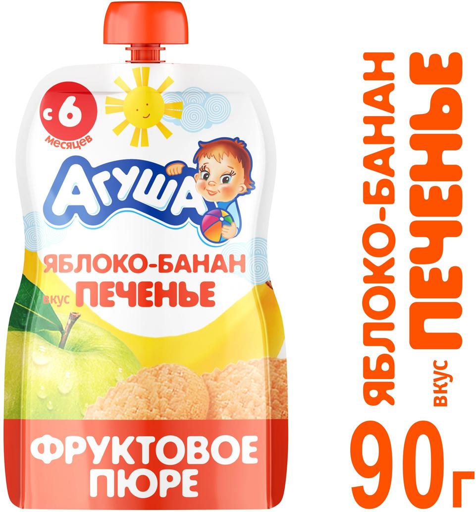 Пюре фруктовое с 6 месяцев Агуша Яблоко-Банан-Печенье, 90 г настольные часы seiko qhl078k