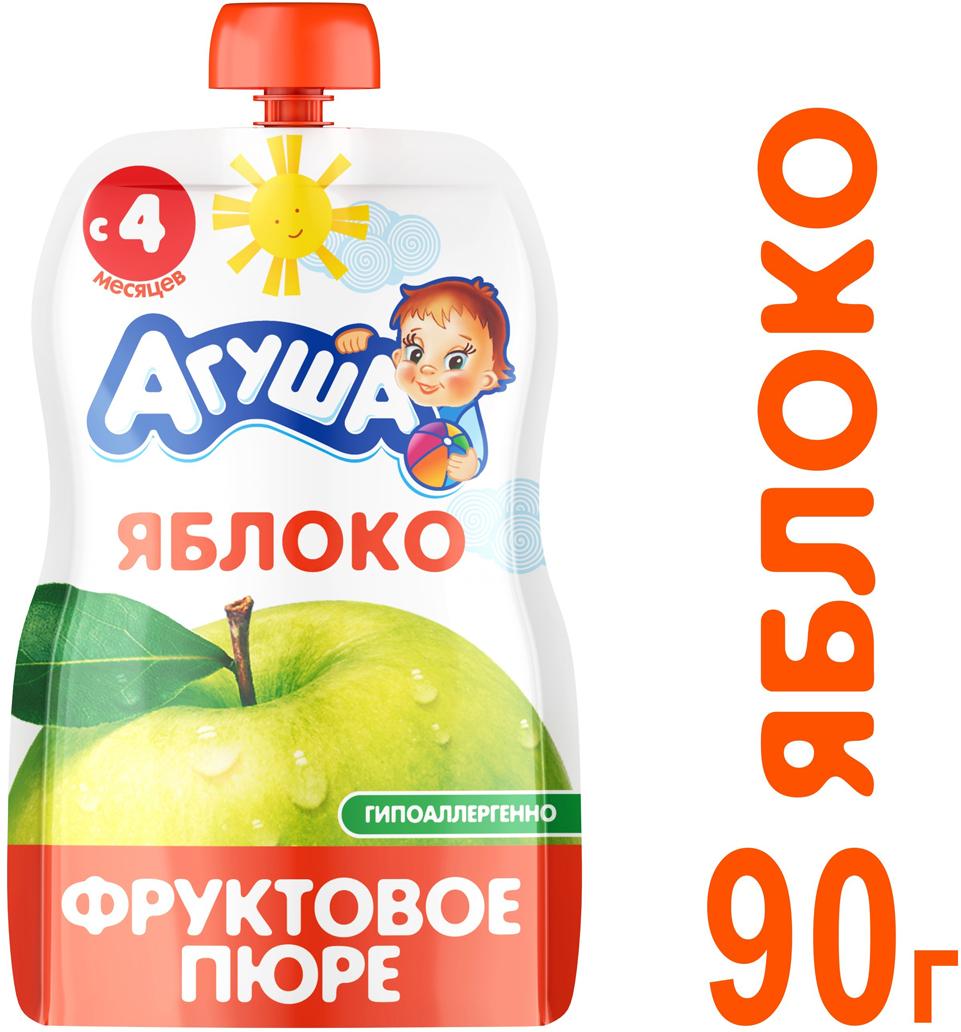 Пюре фруктовое с 4 месяцев Агуша Яблоко, 90 г йогурт питьевой агуша я сам яблоко и груша 2 7