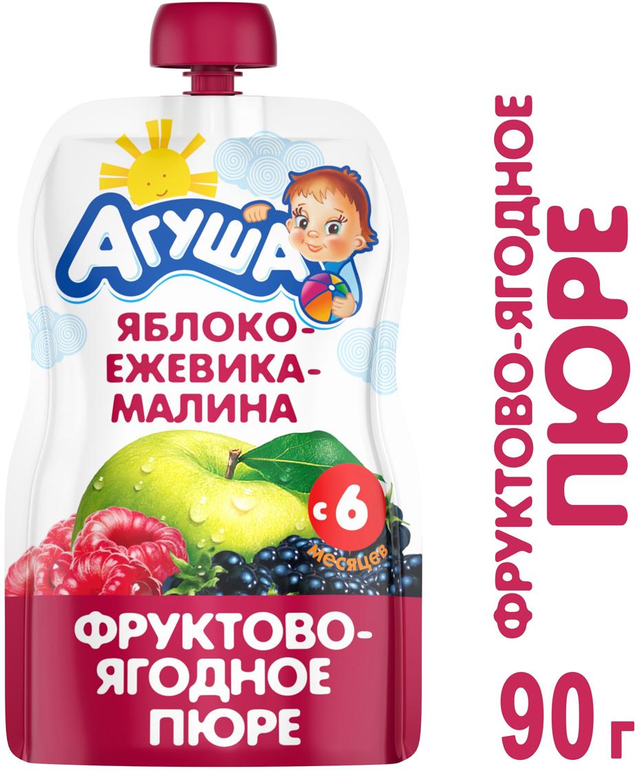 Пюре фруктовое с 6 месяцев Агуша Яблоко-Ежевика-Малина, 90 г йогурт агуша классический 3 1% с 8 мес 90 г