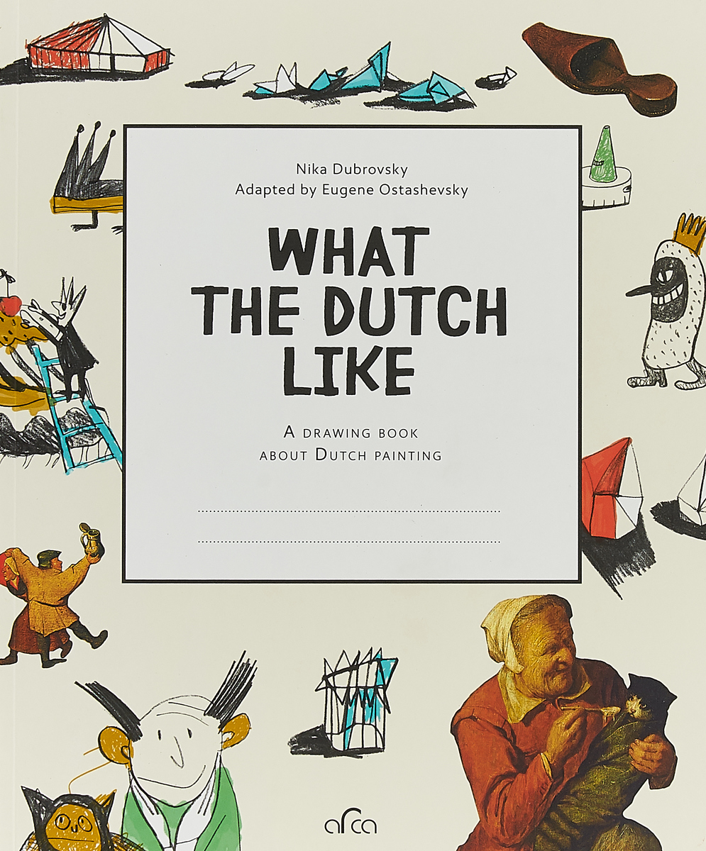Ника Дубровская What the Dutch Like: A Drawing Book about Dutch Painting