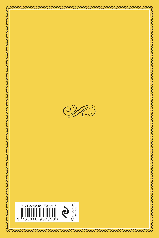 Блокнот с цветными страницами (желтый).