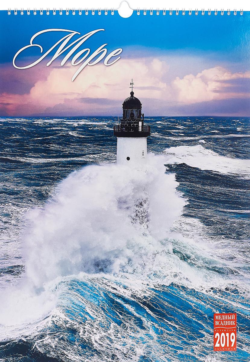 Календарь на спирали на 2019 год. Море календарь на спирали кр35 на 2018 год страна грез 14 41 7см [кр35 18004]