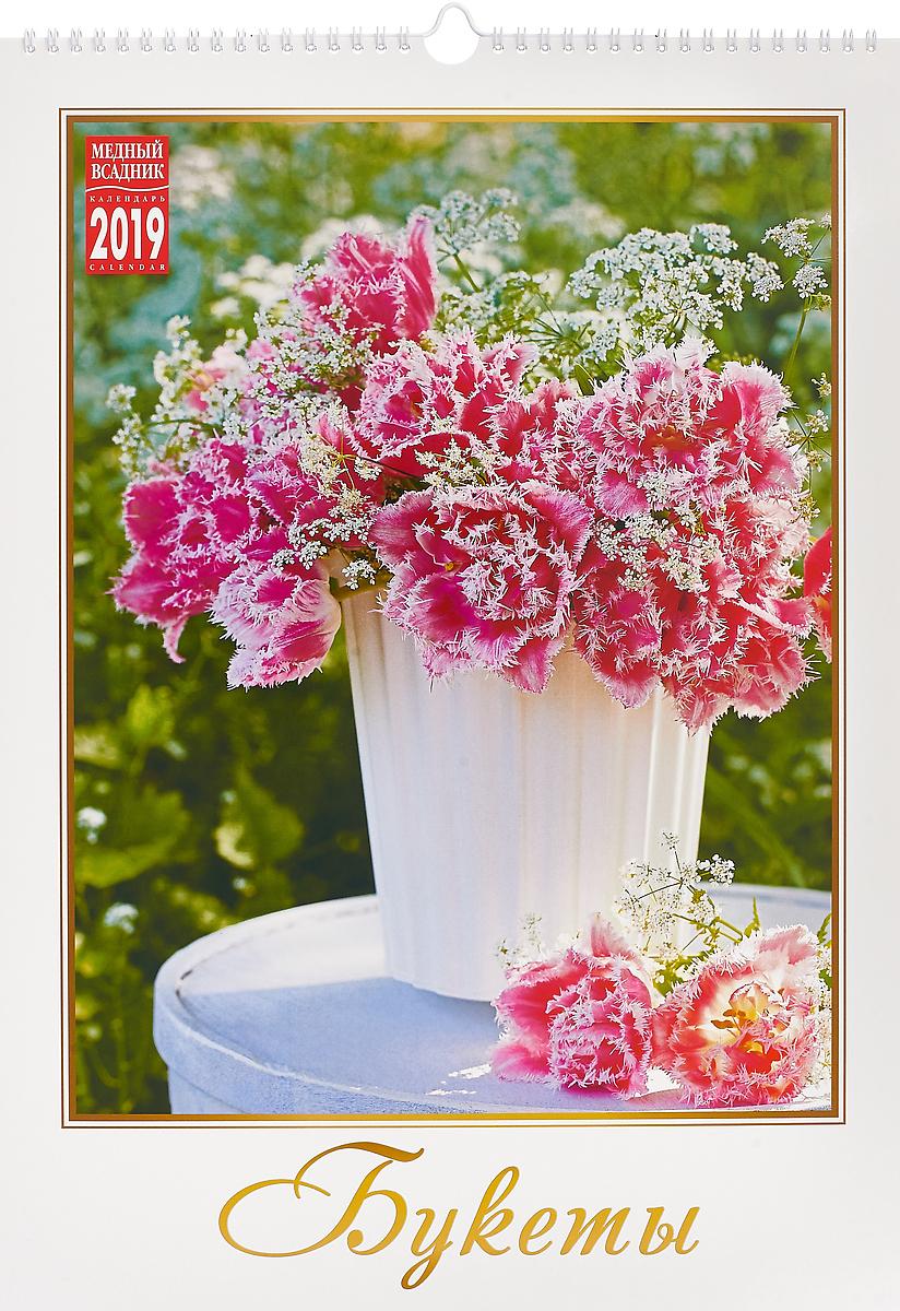 Календарь на спирали на 2019 год. Букеты календарь на спирали на 2019 год крым