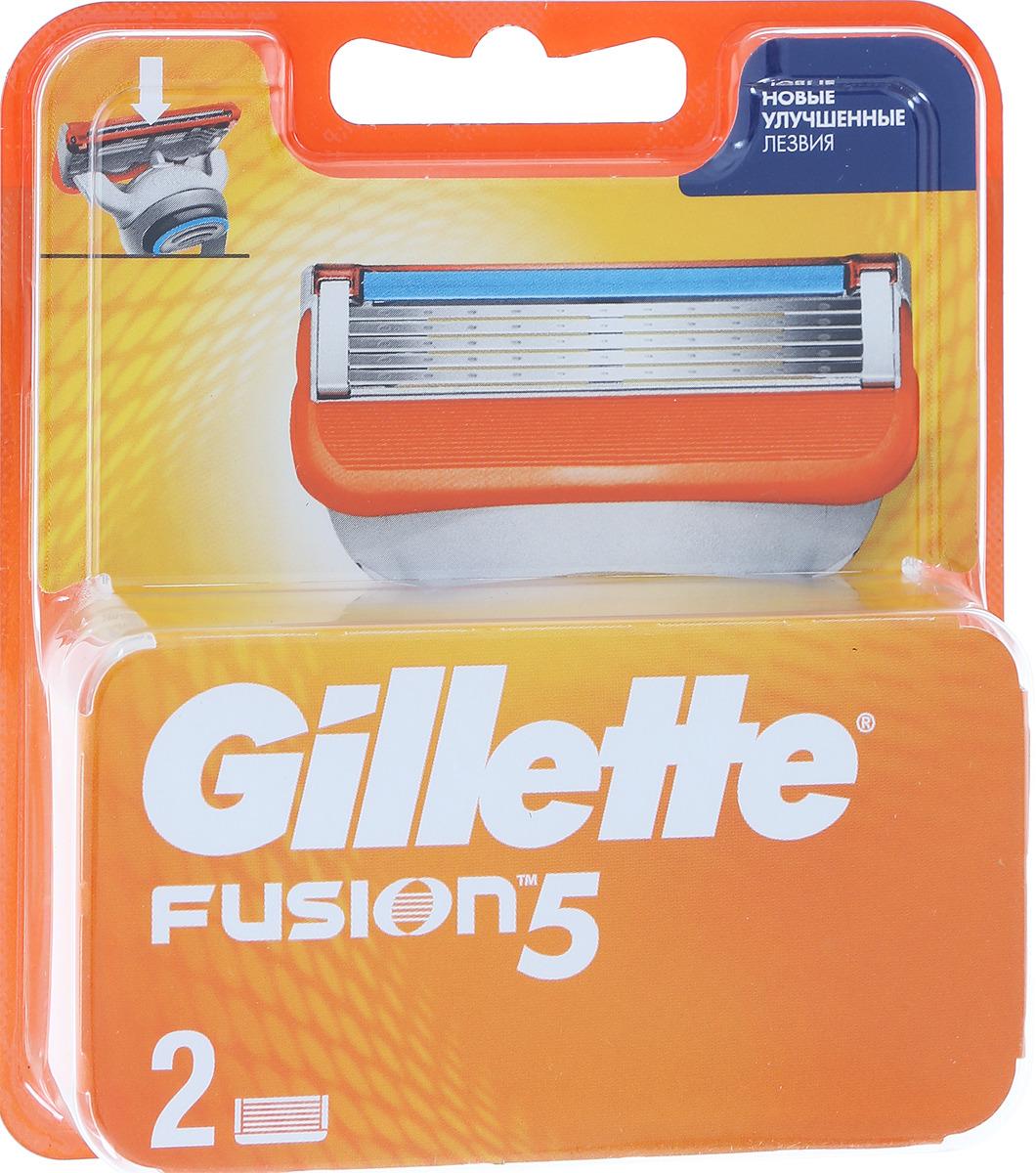 Gillette Fusion Сменные кассеты , 2 шт