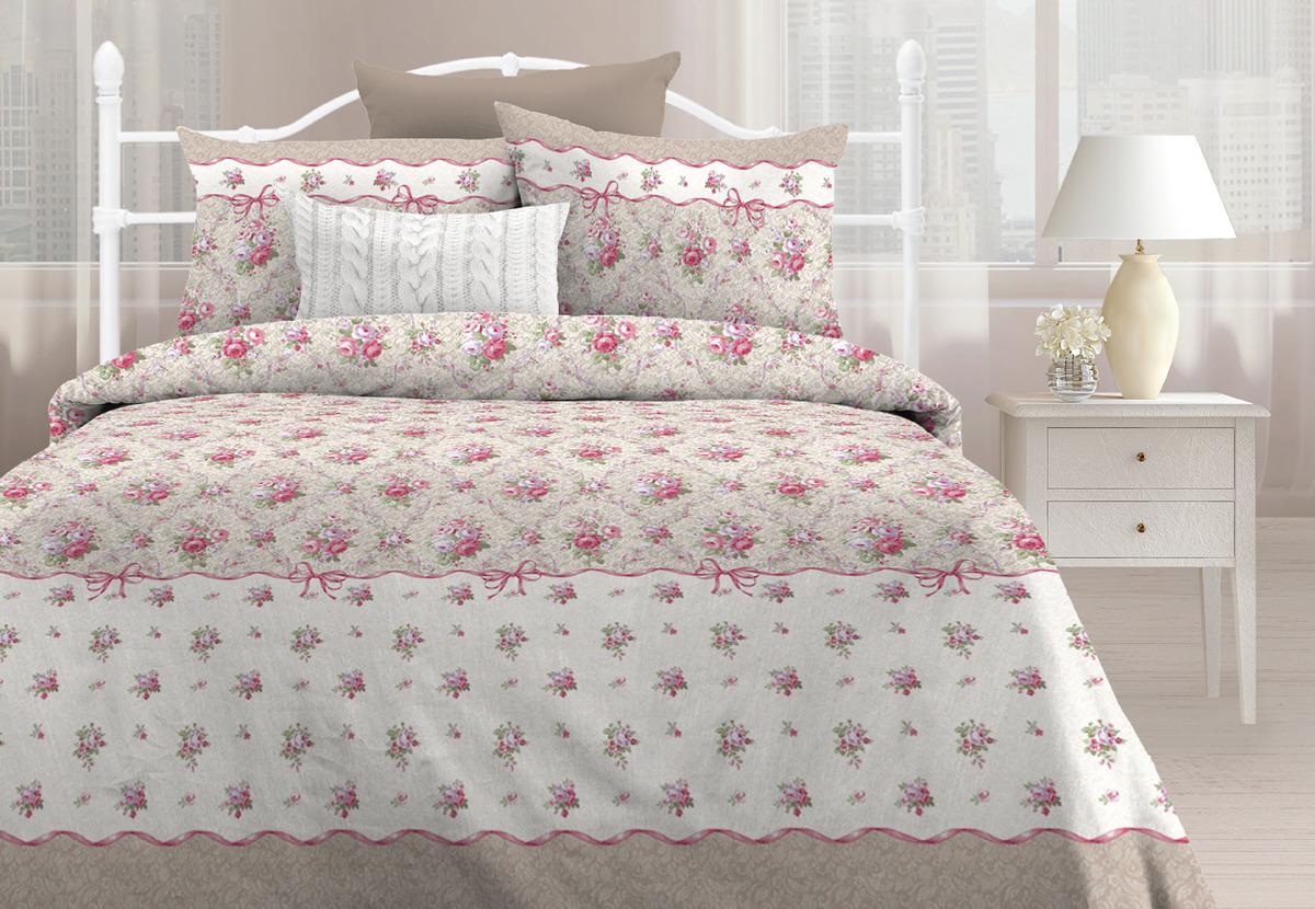цены Комплект постельного белья Любимый дом