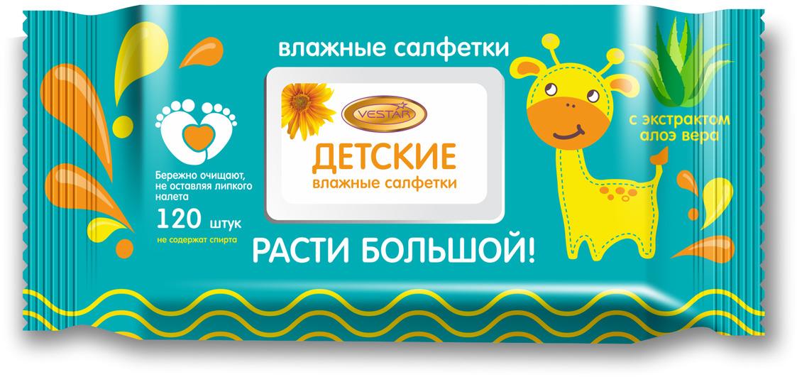 Влажные салфетки Vestar Детские, 120 шт nature love mere влажные салфетки детские mung bean wet tissue 70 шт