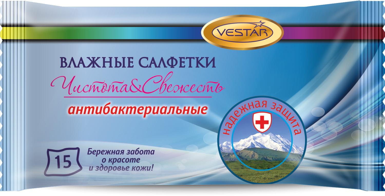 Влажные салфетки Vestar Чистота и свежесть, антибактериальные, 15 шт влажные салфетки vestar алоэ вера освежающие 15 шт