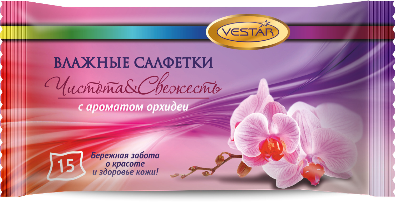 Влажные салфетки Vestar Орхидея, освежающие, 15 шт влажные салфетки vestar авто для салона 20 шт