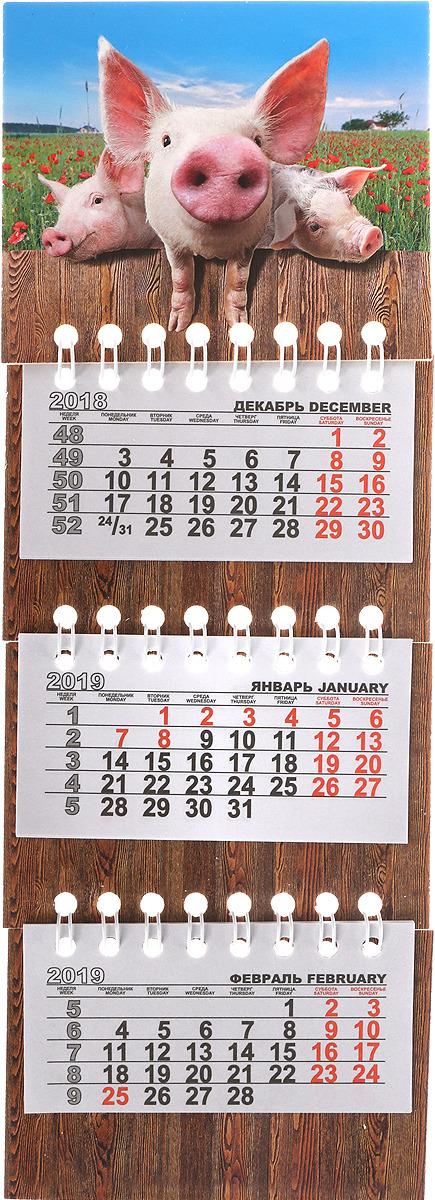 Календарь на спирали микро-трио на 2019 год. Три поросенка календарь м трио на 2018 машина 20 47см 3 х блочный на спирали