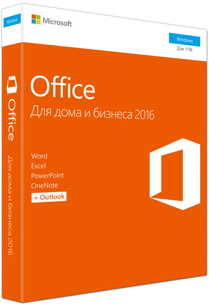 Microsoft Office Home and Business 2016 (T5D-02705), Microsoft Corporation