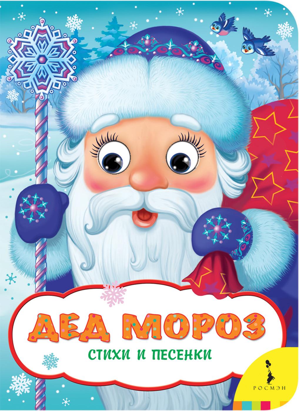 Новогодняя и рождественская тема для детей