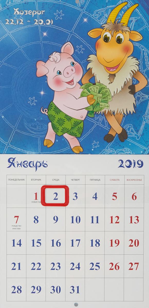Календарь на скрепке  с курсором  на 2019 год. Год Свиньи гороскоп.