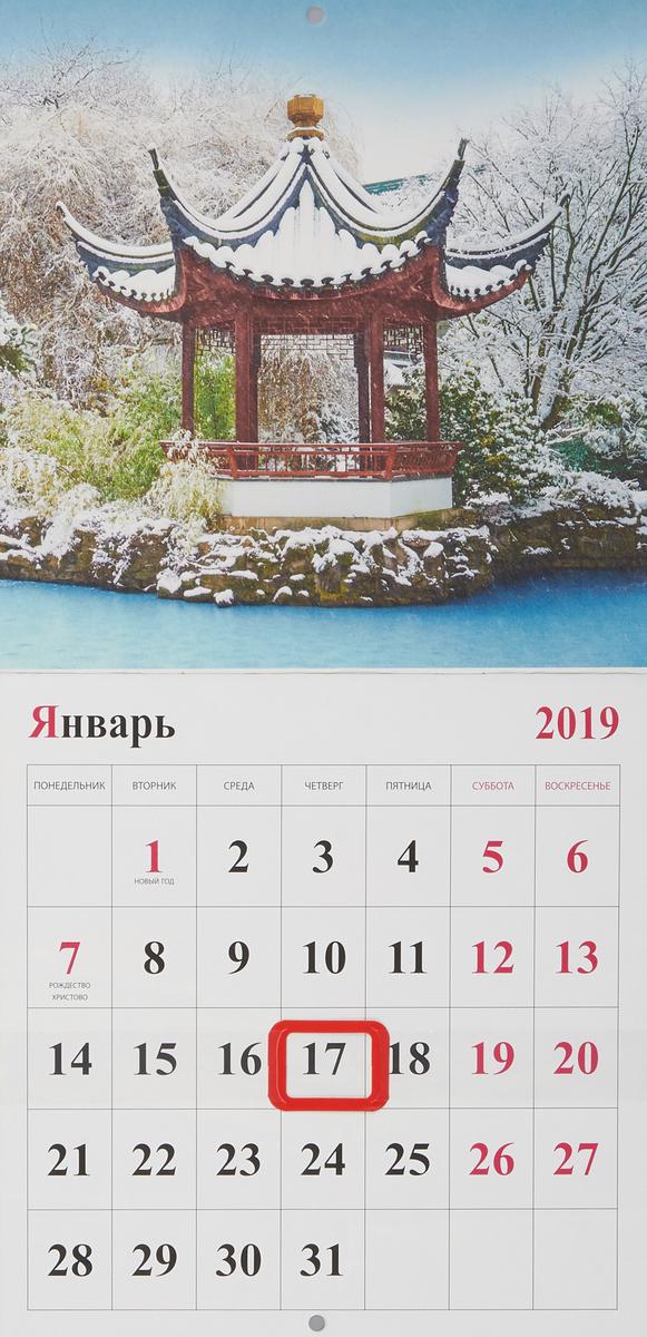Календарь на скрепке  с курсором  на 2019 год. Прекрасный сад.