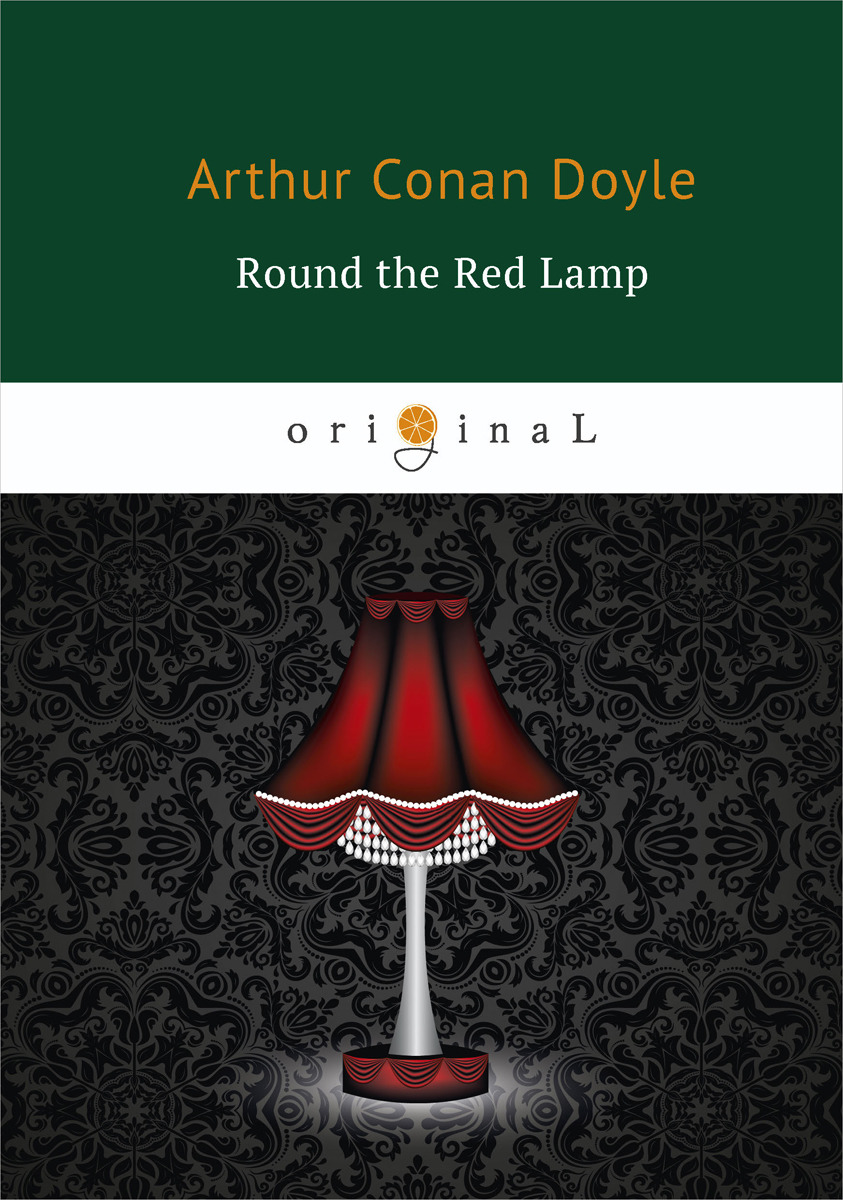 A. C. Doyle Round the Red Lamp doyle a danger and other stories isbn 9785521071715