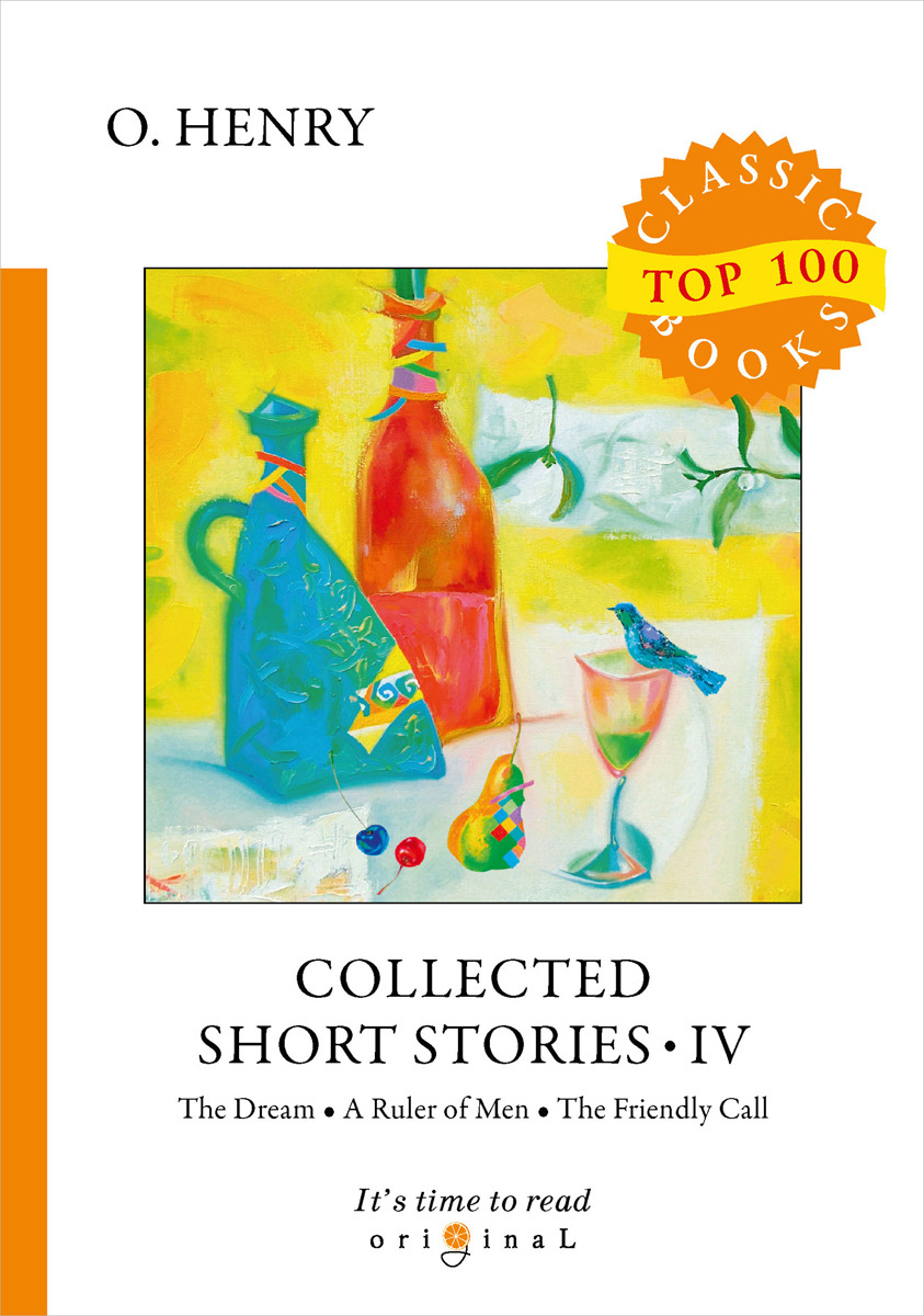 O. Henry Collected Short Stories IV shure cvb w o