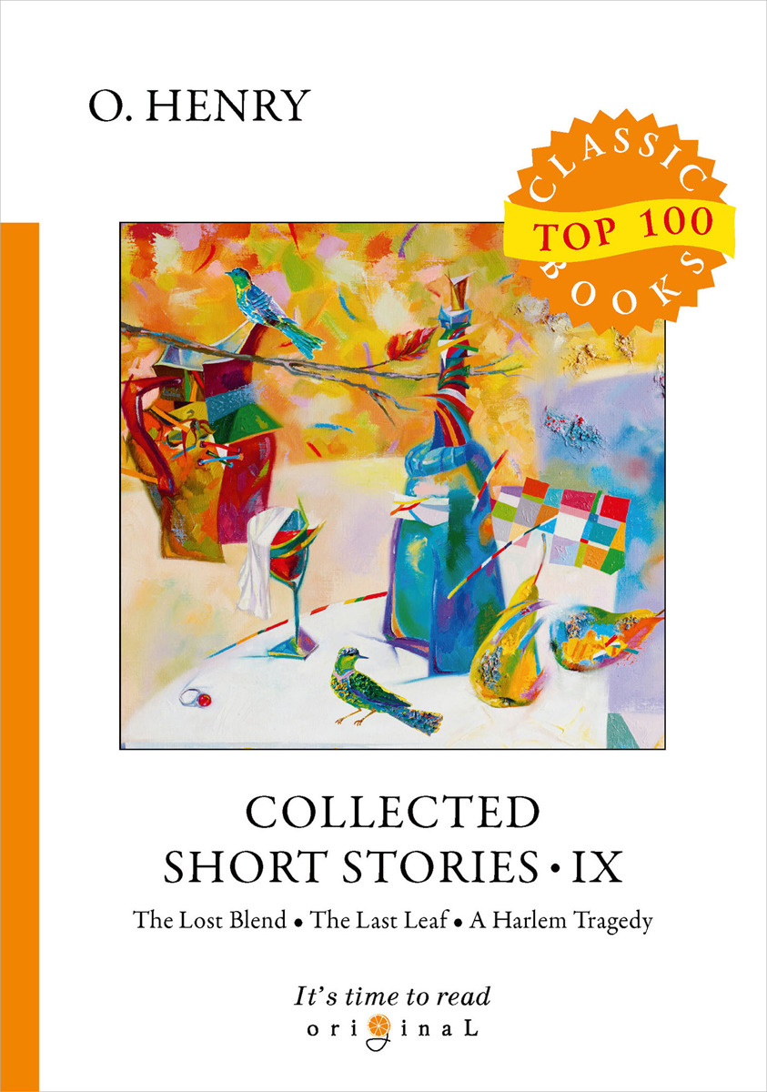 O. Henry Collected Short Stories IX a christmas carol and other stories