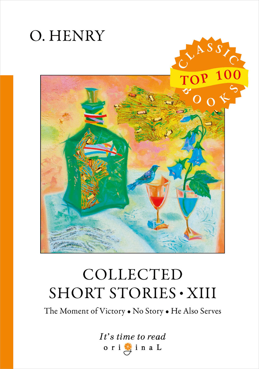 O. Henry Collected Short Stories XIII margaret atwood presents stories by canada s best new women writers
