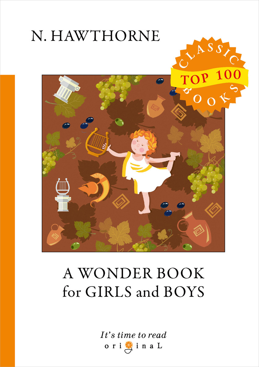 N. Hawthorne A Wonder Book for Girls and Boys пальто alix story alix story mp002xw13vuo