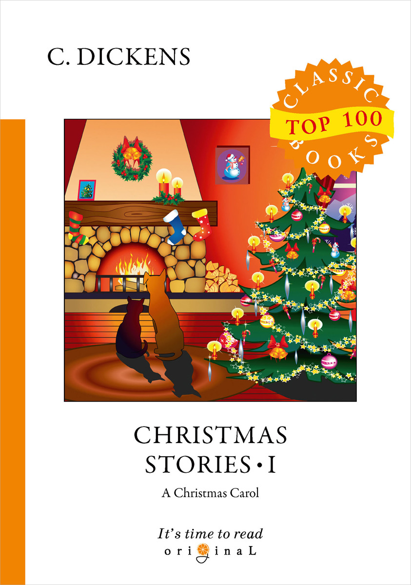 Dickens C. Christmas Stories I dickens c a christmas carol and other holiday treasures