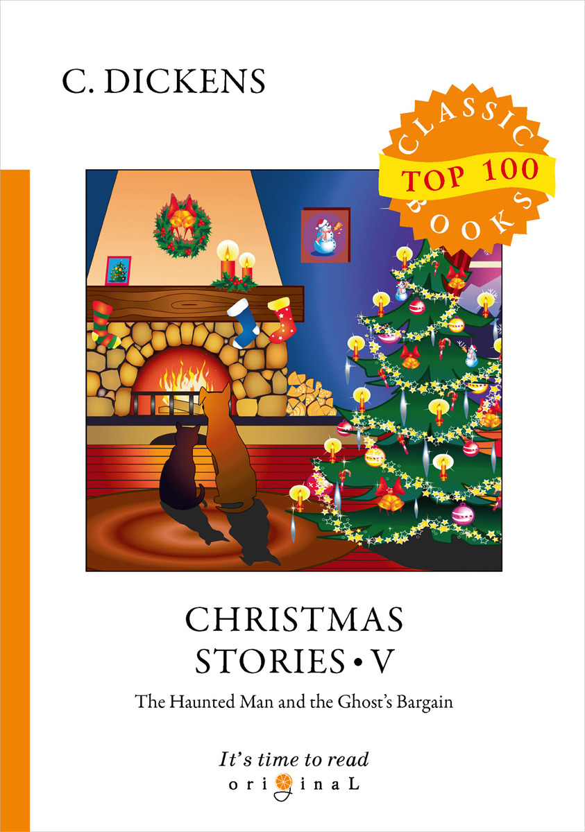C. Dickens Christmas Stories V dickens c a christmas carol книга для чтения