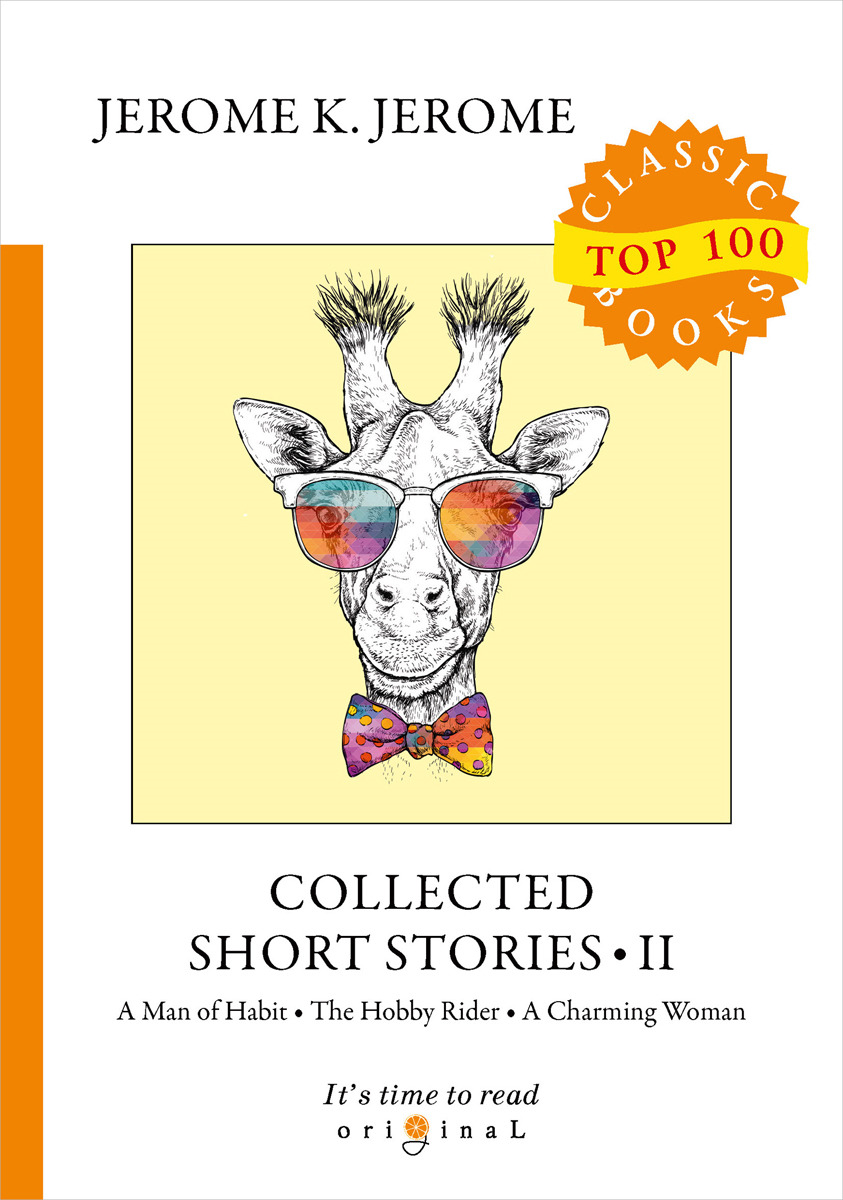 J. K. Jerome Collected Short Stories II prize stories 1994