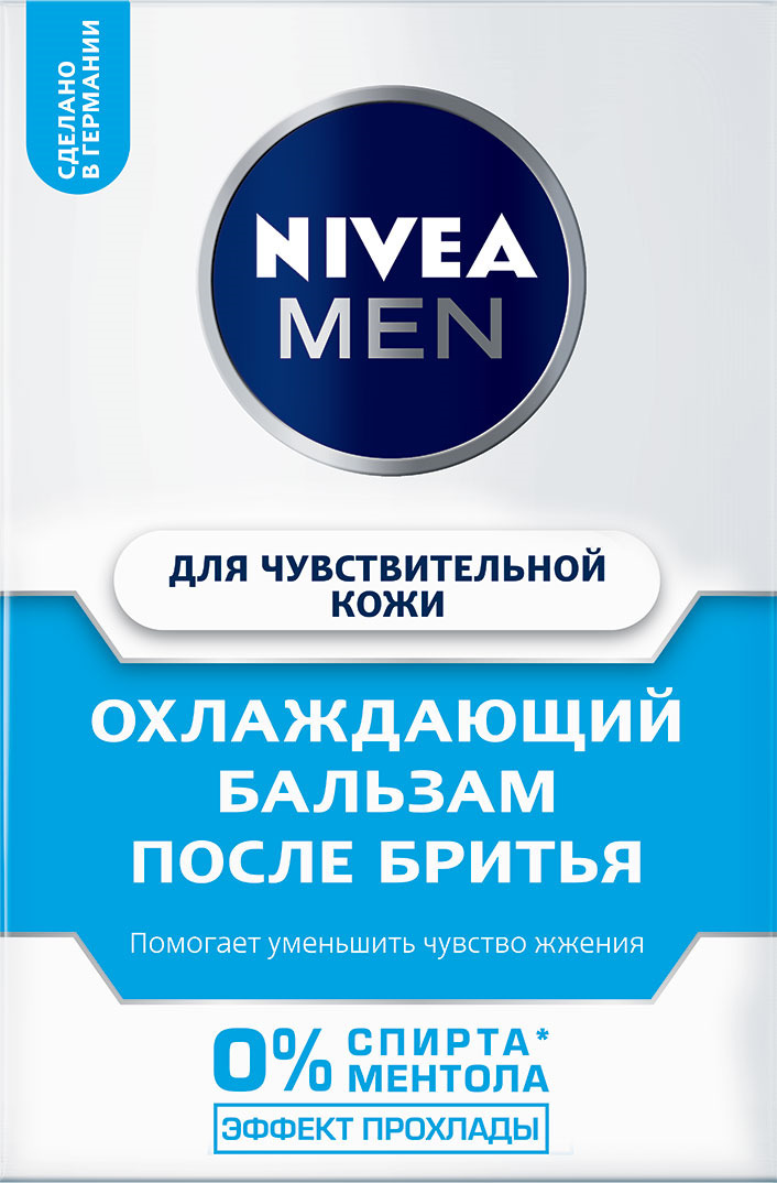 Охлаждающий бальзам после бритья Nivea, для чувствительной кожи, 100 мл бальзам после бритья nivea for men для чувствительной кожи