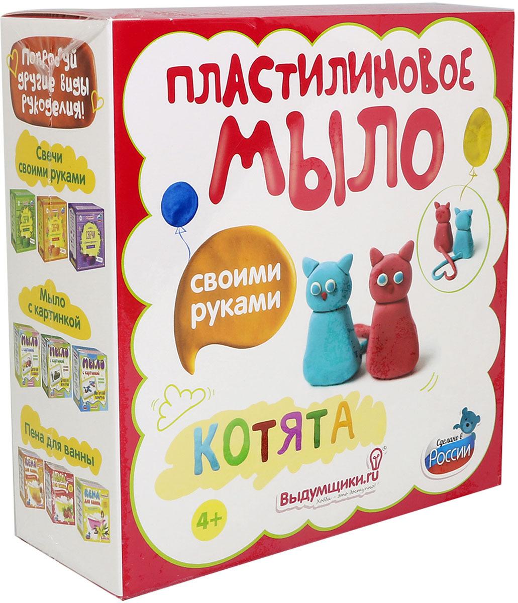 """Набор для изготовления мыла Выдумщики """"Котята"""", с картинкой"""
