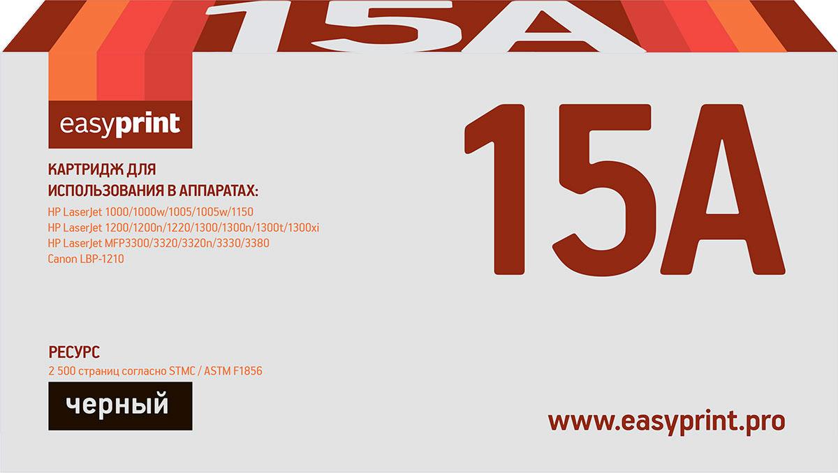 Картридж EasyPrint LH-15A U, для HP LJ1150/1200/1300/Canon LBP1210, цвет: черный