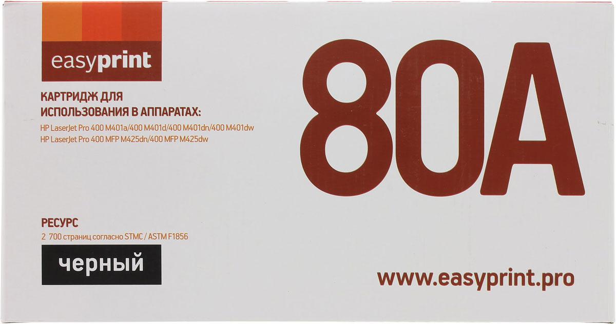 Картридж EasyPrint LH-80A, для HP LJ Pro 400 M401/400 MFP 425, цвет: черный stp80nf70 80nf70 st 80a 70v to 220