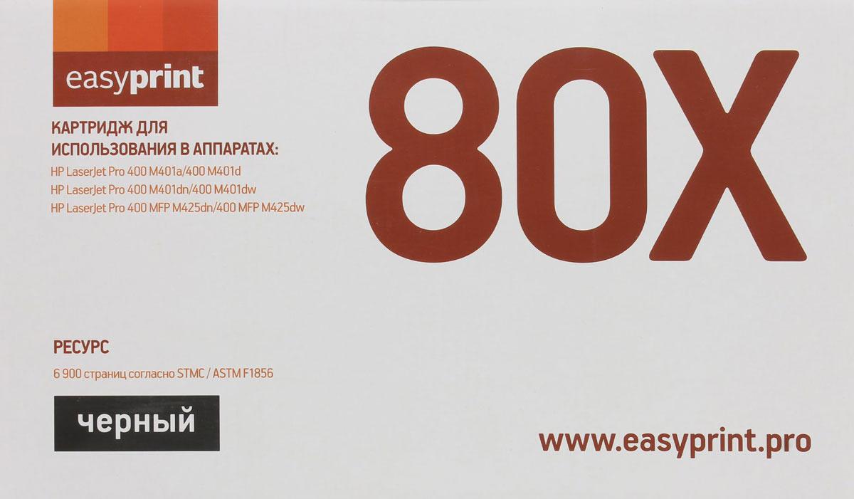 Картридж EasyPrint LH-80X, для HP LJ Pro 400 M401/400 MFP 425, цвет: черный картридж easyprint lh 33a black для hp lj ultra m106 m134a m134fn