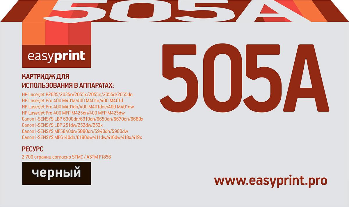 Картридж EasyPrint LH-505A U, для HP LJ P2035/2055/M401/M425/Canon LBP6300/MF5840/5940, цвет: черный