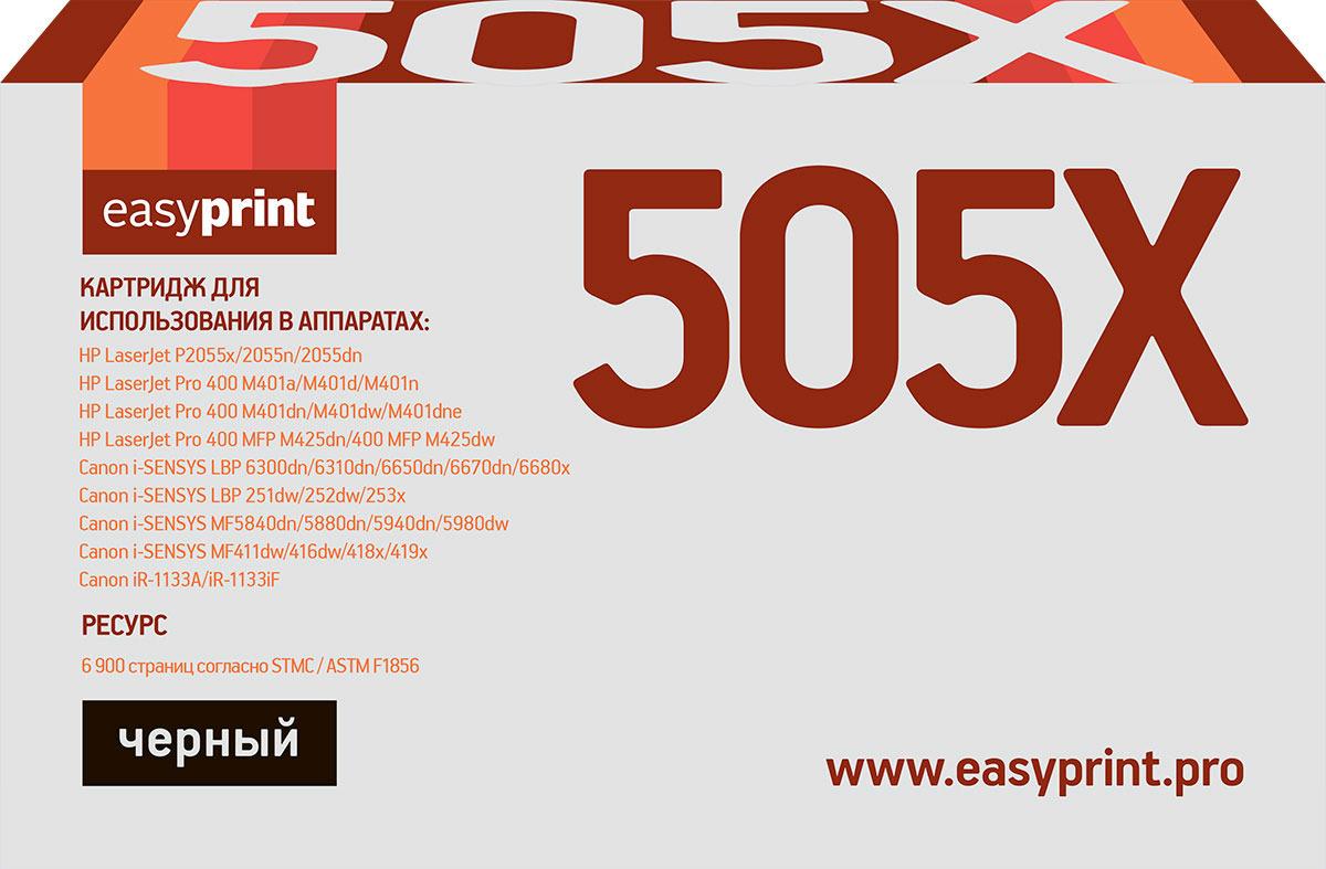 Картридж EasyPrint LH-505X U, для HP LJ P2055/M401/M425/Canon LBP251/6300/MF411/416/5840/5940, цвет: черный