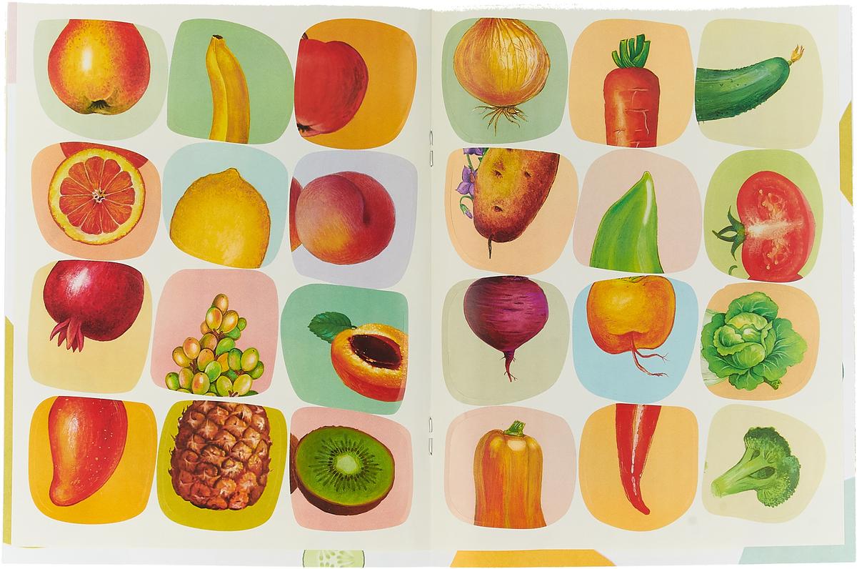 ознакомление с овощами фруктами в картинках участия