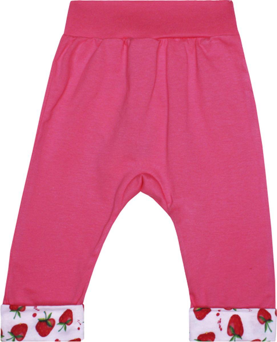 Брюки для девочки КотМарКот Клубничка, цвет: розовый. 5952. Размер 68