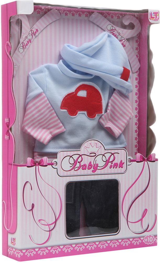 Одежда для куклы Loko Baby Pink, для мальчика одежда для куклы loko baby pink для девочки
