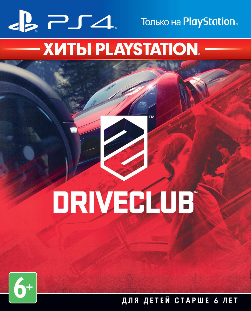 Zakazat.ru DriveClub (Хиты PlayStation) (PS4)