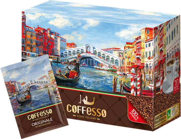 Кофе растворимый  сашетах Coffesso Originale, 20 шт