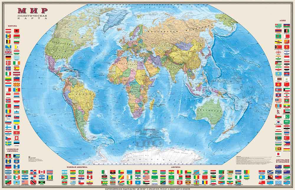 Карта мира. Политическая с флагами. Масштаб 1:30М