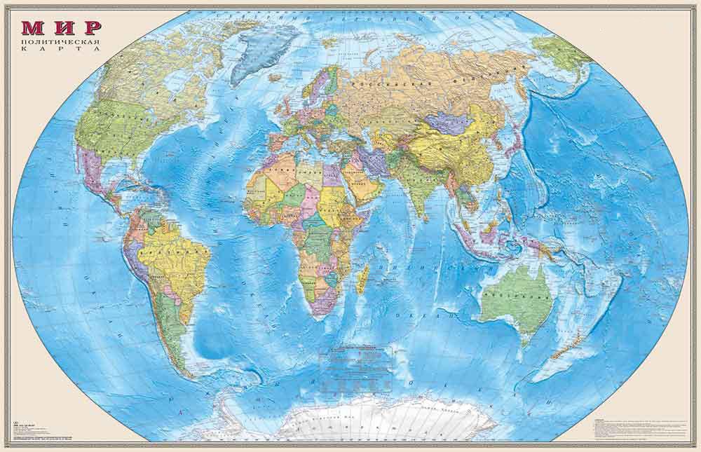 Мир. Политическая карта. Масштаб 1:25, ламинированная, на рейках, в картонном тубусе