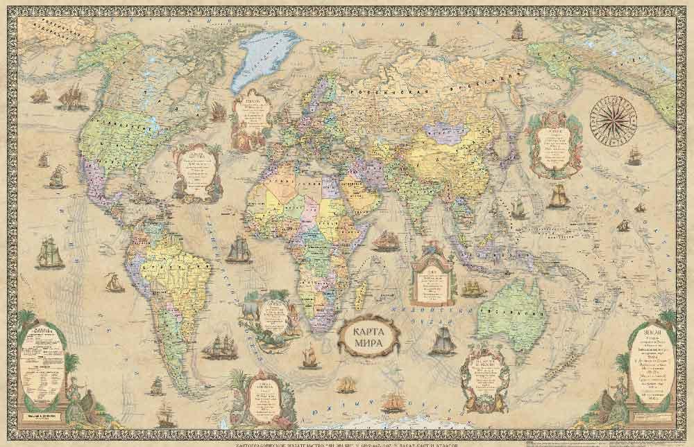 Карта Мира. Политическая. Стиль ретро. Масштаб 1:25000000. Ламинированная. На рейках. В прозрачном пластиковом тубусе