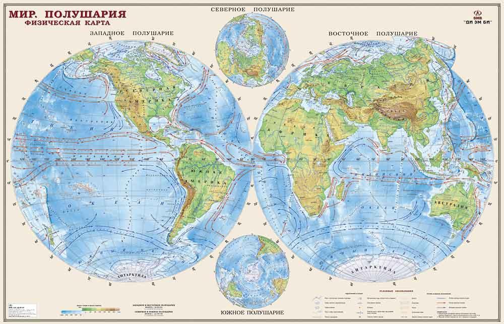 Мир. Физическая карта. Полушария. Масштаб 1:34, в прозрачном пластиковом тубусе карта мира физическая полушария